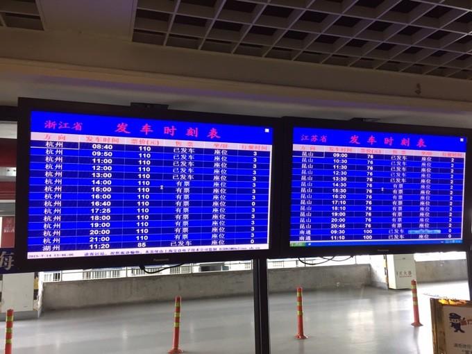 上海 義烏 バス