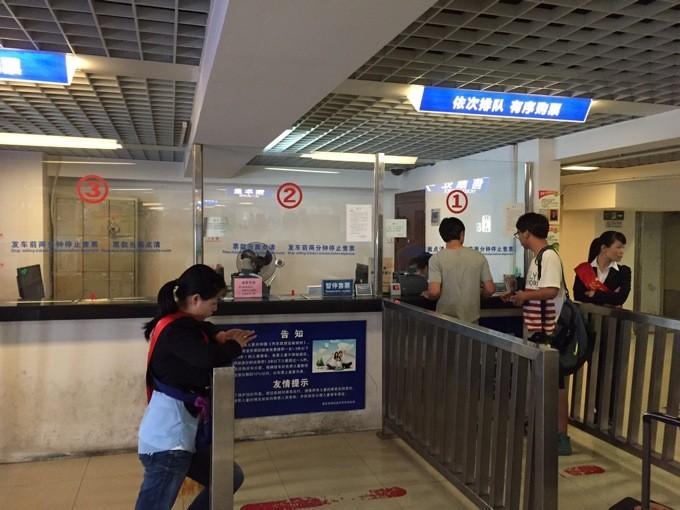 上海 義烏 バスチケット売り場