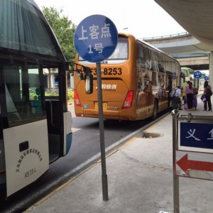 義烏へのバス