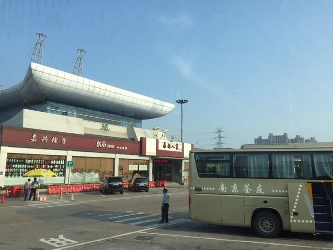 上海 義烏 バス サービスエリア