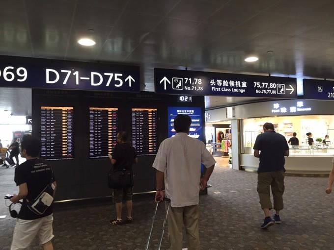 上海浦東空港 エアチャイナラウンジ