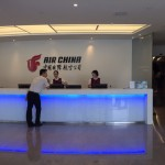 上海浦東国際空港のエアチャイナのラウンジに行ってきた!