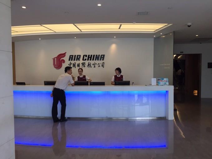 上海浦東空港 エアチャイナのラウンジ