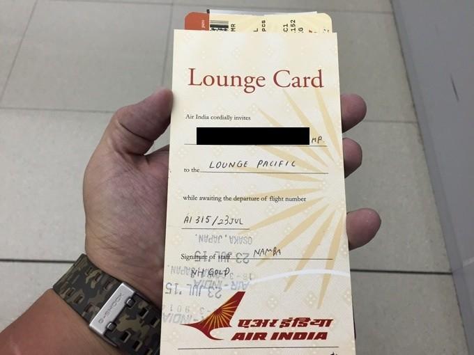 Air India ラウンジインビテーション