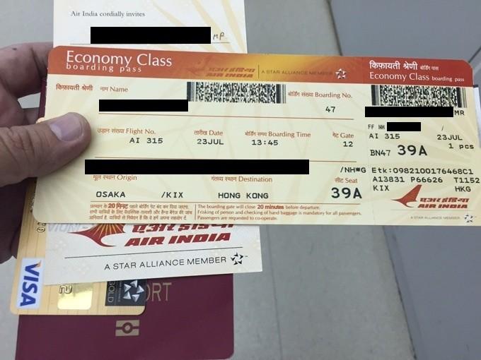 Air India搭乗券