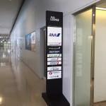 関西国際空港の国際線『ANAラウンジ』を利用してきました!
