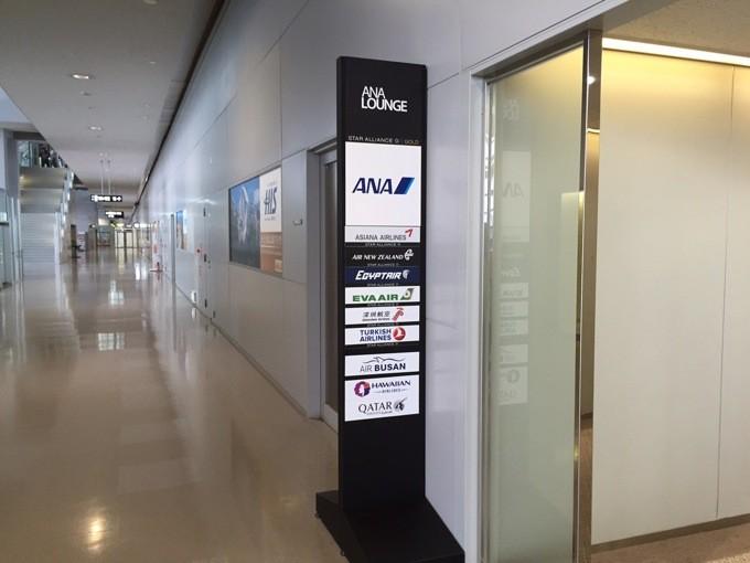関空 国際線ANAラウンジ