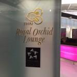 香港国際空港のタイ航空『ロイヤルオーキッドラウンジ』を紹介!