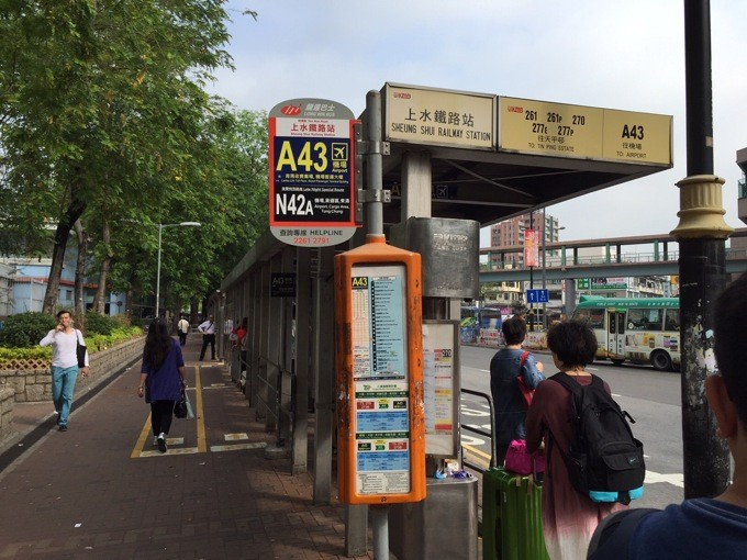 上水駅 A43バス乗り場