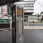 両備バスのリョービエクスプレスで岡山駅西口から関西国際空港へ