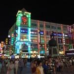 香港や中国で野良Wi-Fiに繋ぐならVPNは必須ですよ!