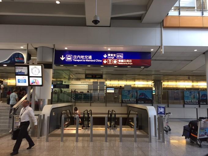 香港空港 バス乗り場