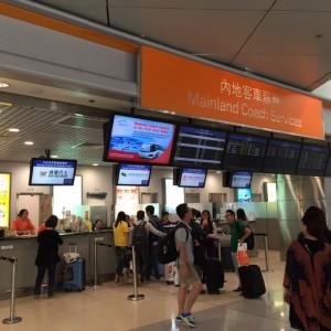 香港空港 中国行き バス チケット売り場