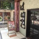 広州で日本食を食べるなら「はちべえ」が安くて美味い!