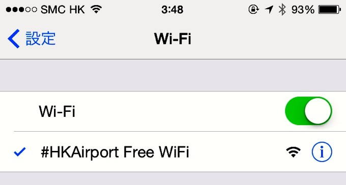 香港国際空港 Wi-Fi