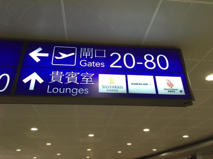 シンガポール航空 シルバークリスラウンジ