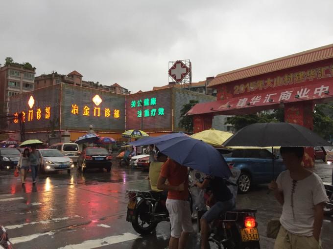 中国 生きている実感