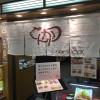 関西国際空港でしっかり食べるなら「とんかつ KYK」がお勧め!