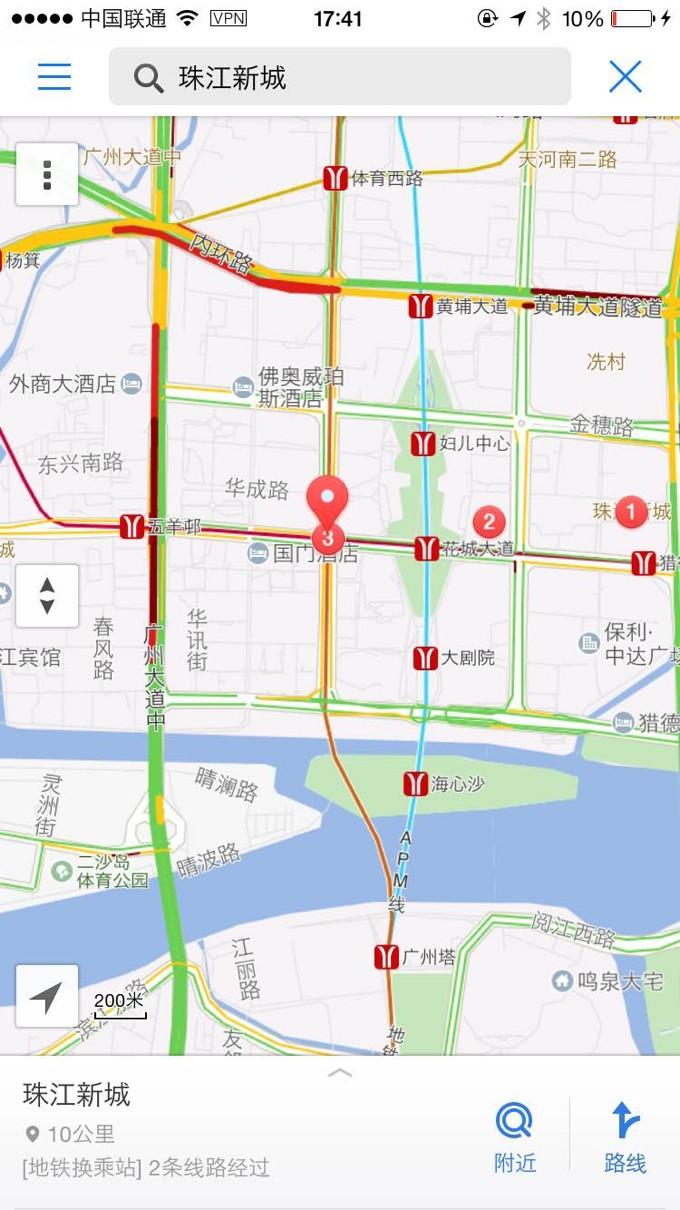 テンセント 地図アプリ 使い方