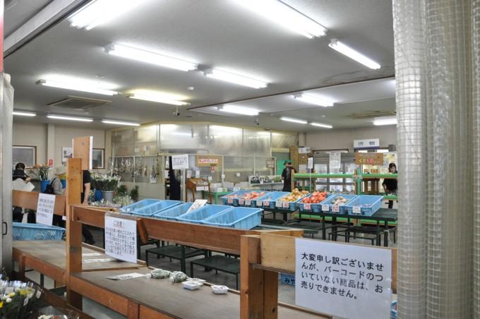 みやま公園 道の駅