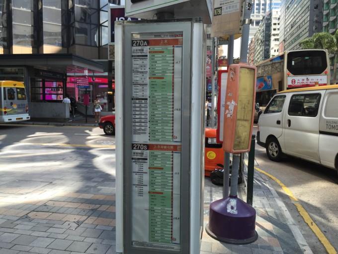 香港 270A バス