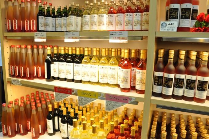 三次ワイン 販売