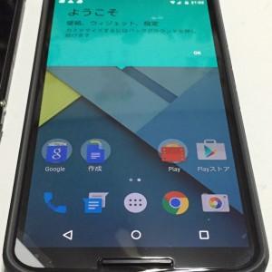 Nexus6本体