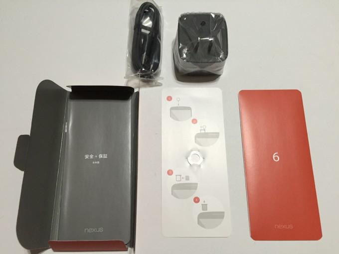 Nexus6 同梱物