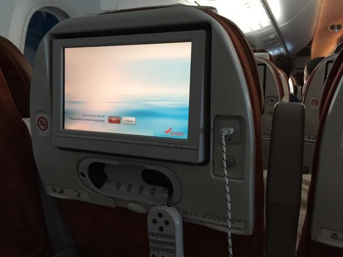 飛行機 後方席 好き