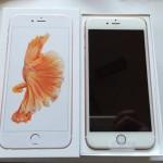 妻のiPhone6s Plusが届いた!ソフトバンクからドコモに切り替えしました