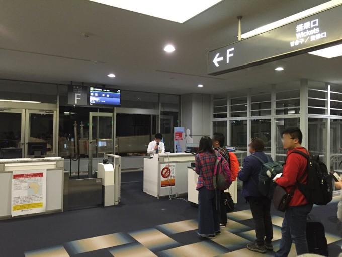 香港エクスプレス 広島 搭乗