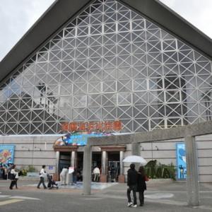 須磨海浜水族館 入り口