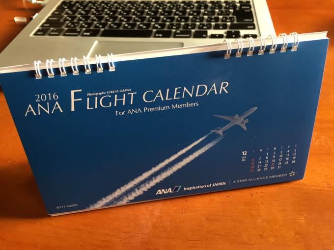 ANA 卓上カレンダー