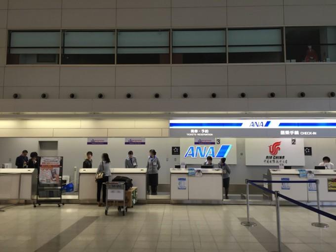 広島空港 香港エクスプレス チェックイン
