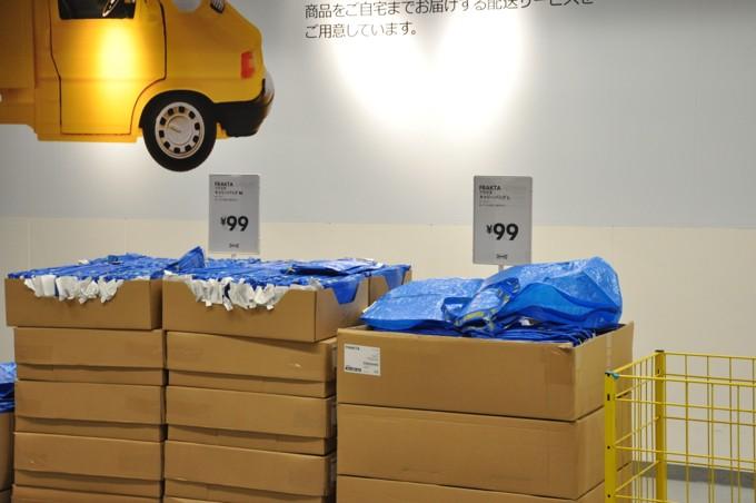 IKEA 青バッグ