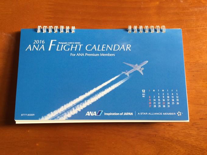 2016年 ANA 卓上カレンダー