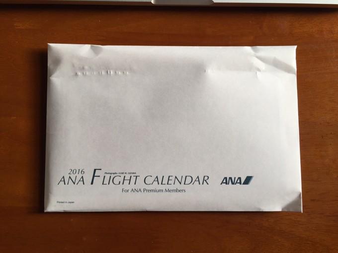 2016 ANA カレンダー