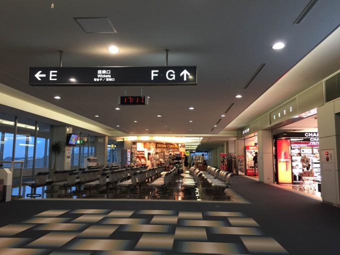 広島空港 制限区域内