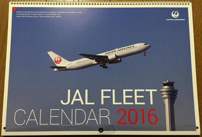 JALオリジナルカレンダー2016