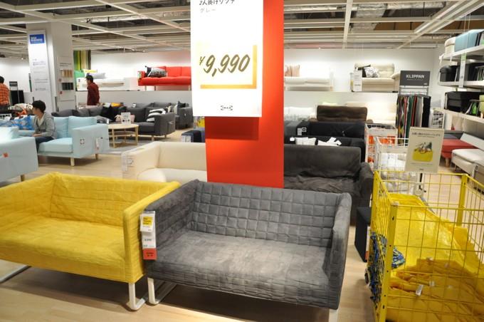 IKEA 安い