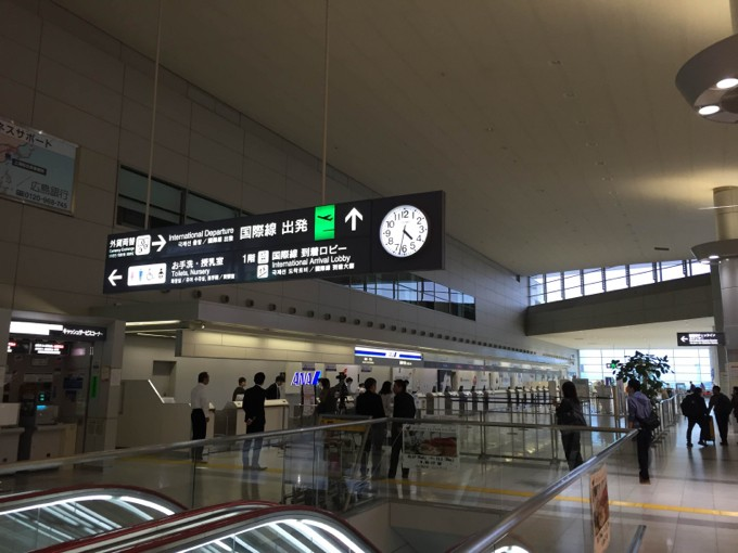 広島空港 香港エクスプレス 搭乗記