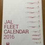 JALカード保有者が貰える2016年のJALオリジナルカレンダーが届きました!