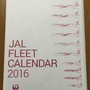 JAL FLEET CALENDAR