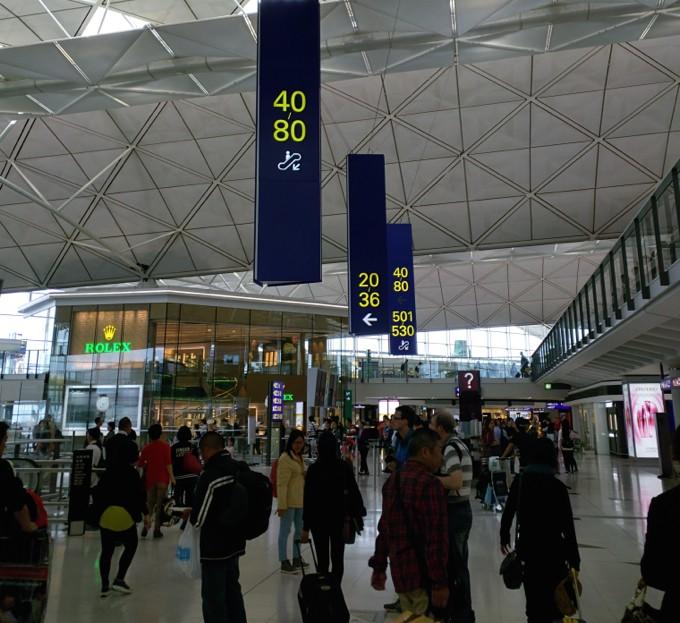 香港国際空港 香港エクスプレス 搭乗口