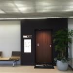 広島空港のビジネスラウンジもみじは快適!入る為の条件は?