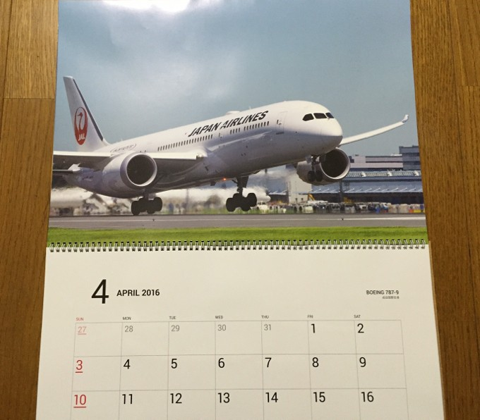 JALカレンダー 2016