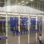 空港ラウンジを利用する方法!旅行を楽しく豊かにしよう