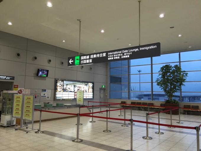 広島空港 香港エクスプレス 手荷物検査