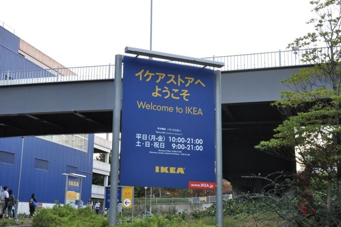 IKEA神戸 駐車場
