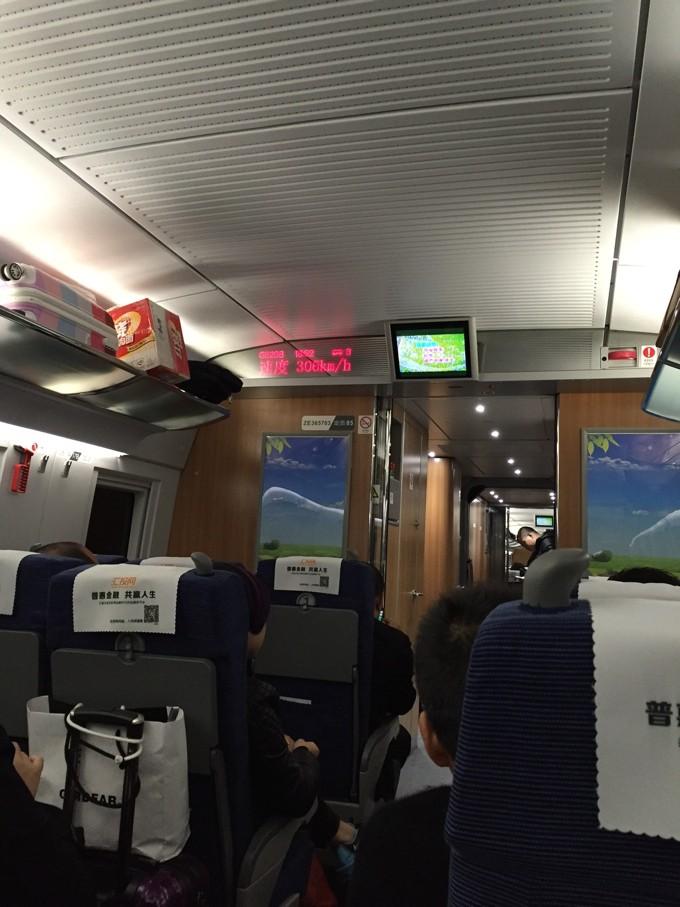 中国 高速鉄道 速度
